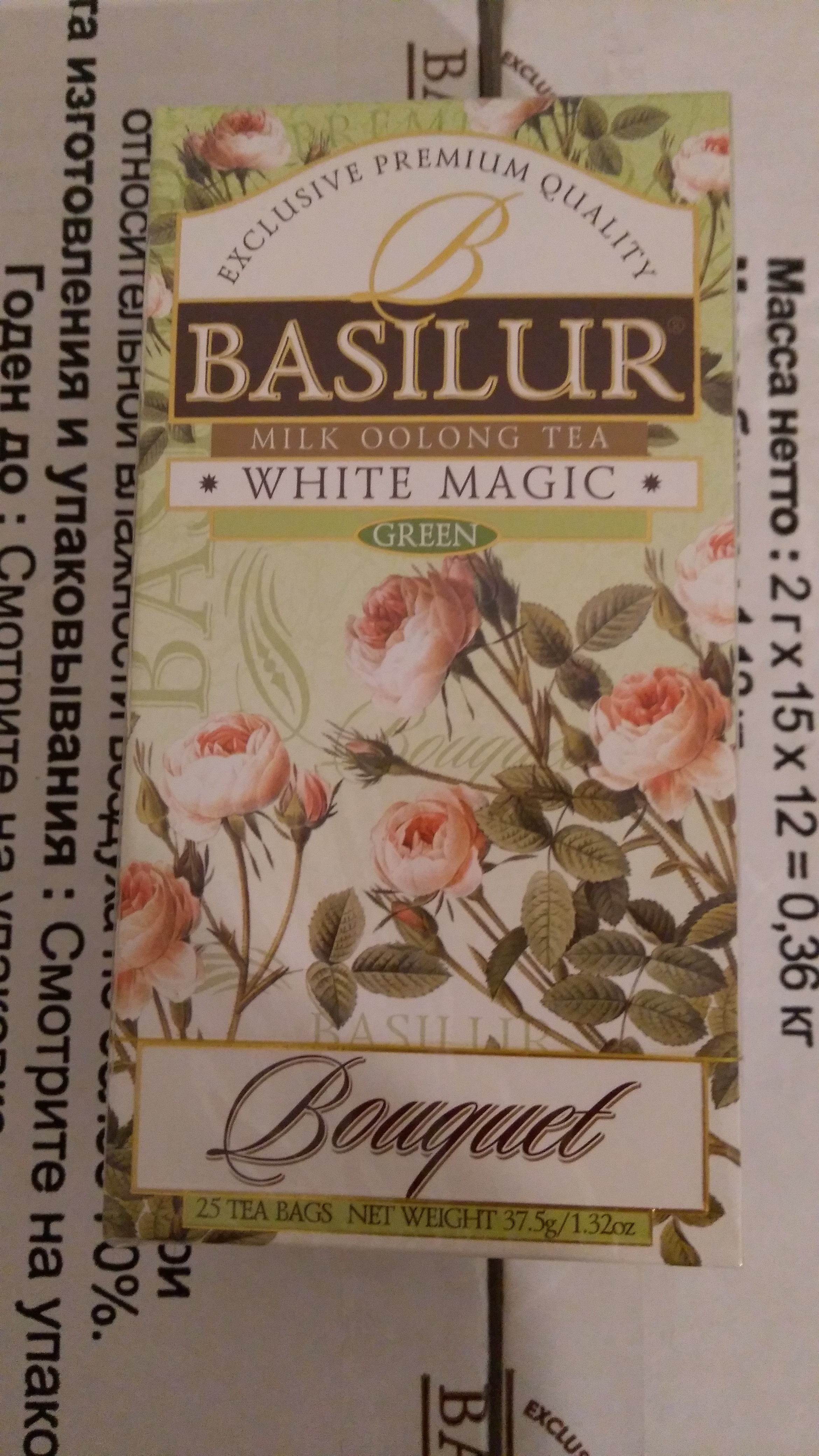 BASILUR Bouquet White Magic nepřebal 25x1.5g