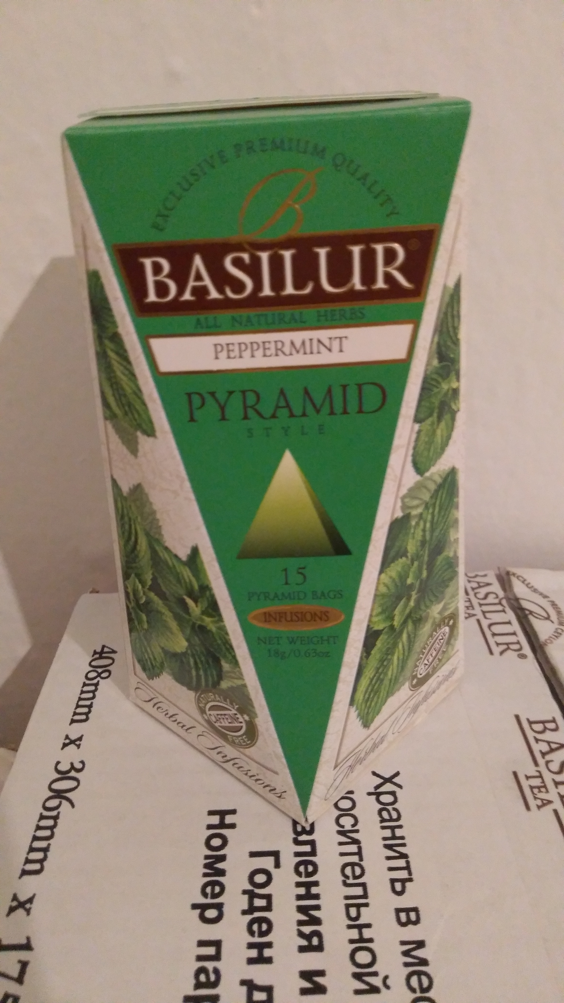 BASILUR Herbal Peppermint Pyramid 15x1,2g