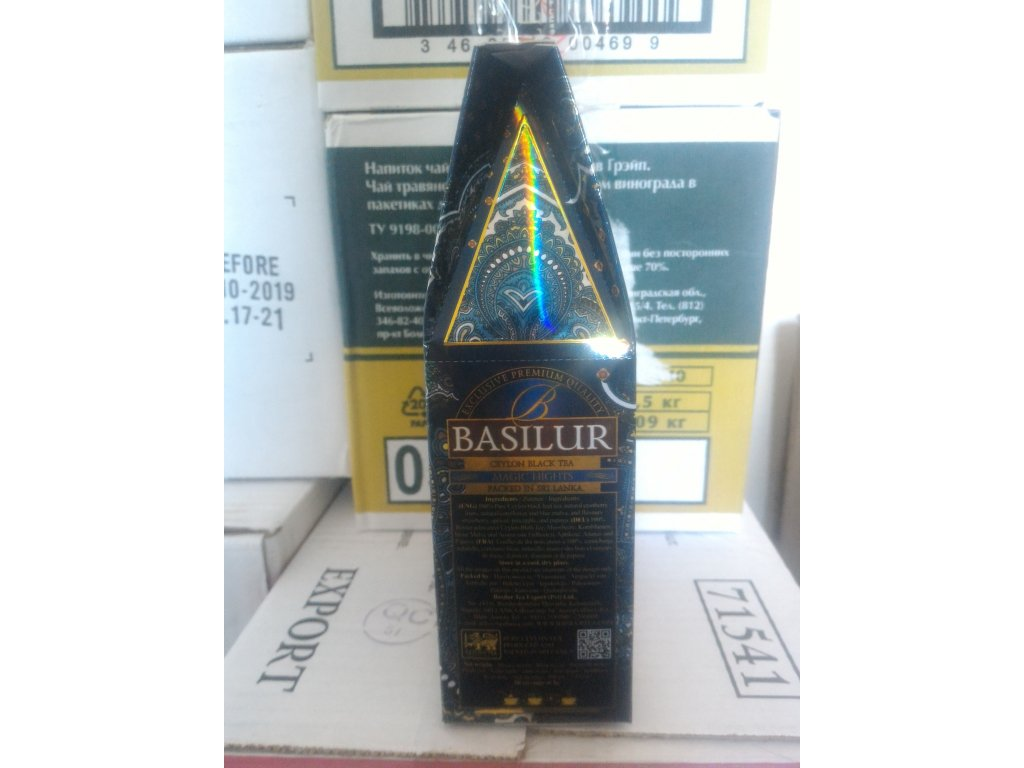 BASILUR Orient Magic Nights papír 100g