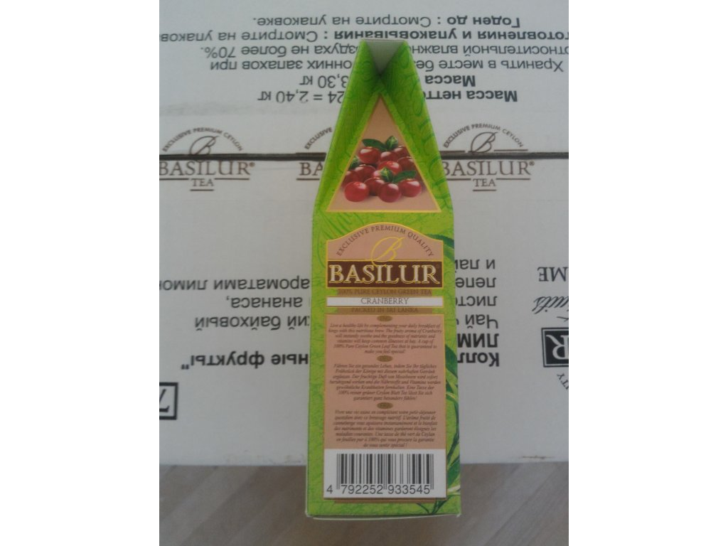 BASILUR Magic Green Cranberry papír 100g