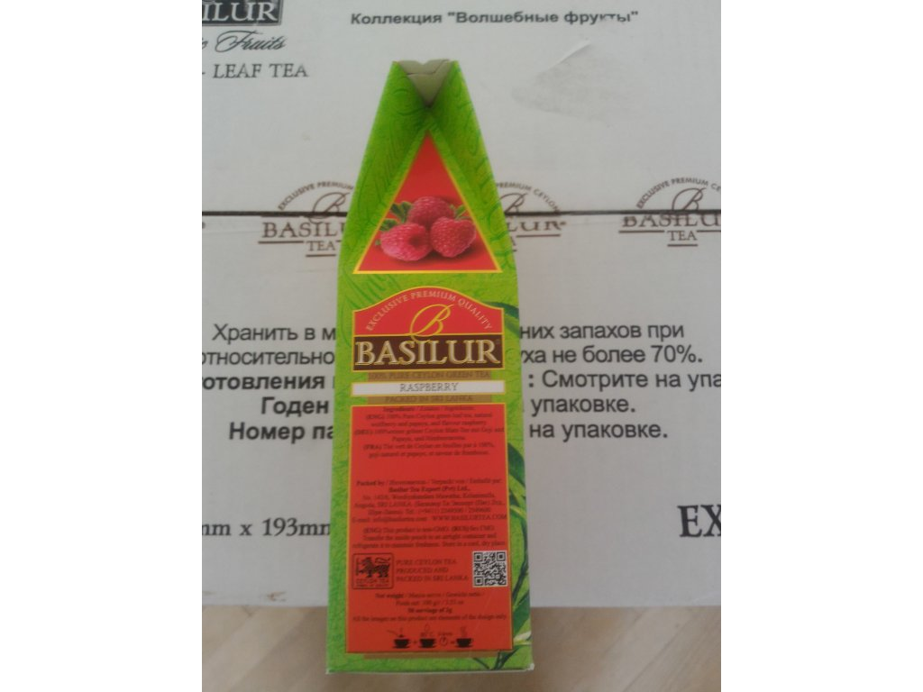 BASILUR Magic Green Raspberry papír 100g