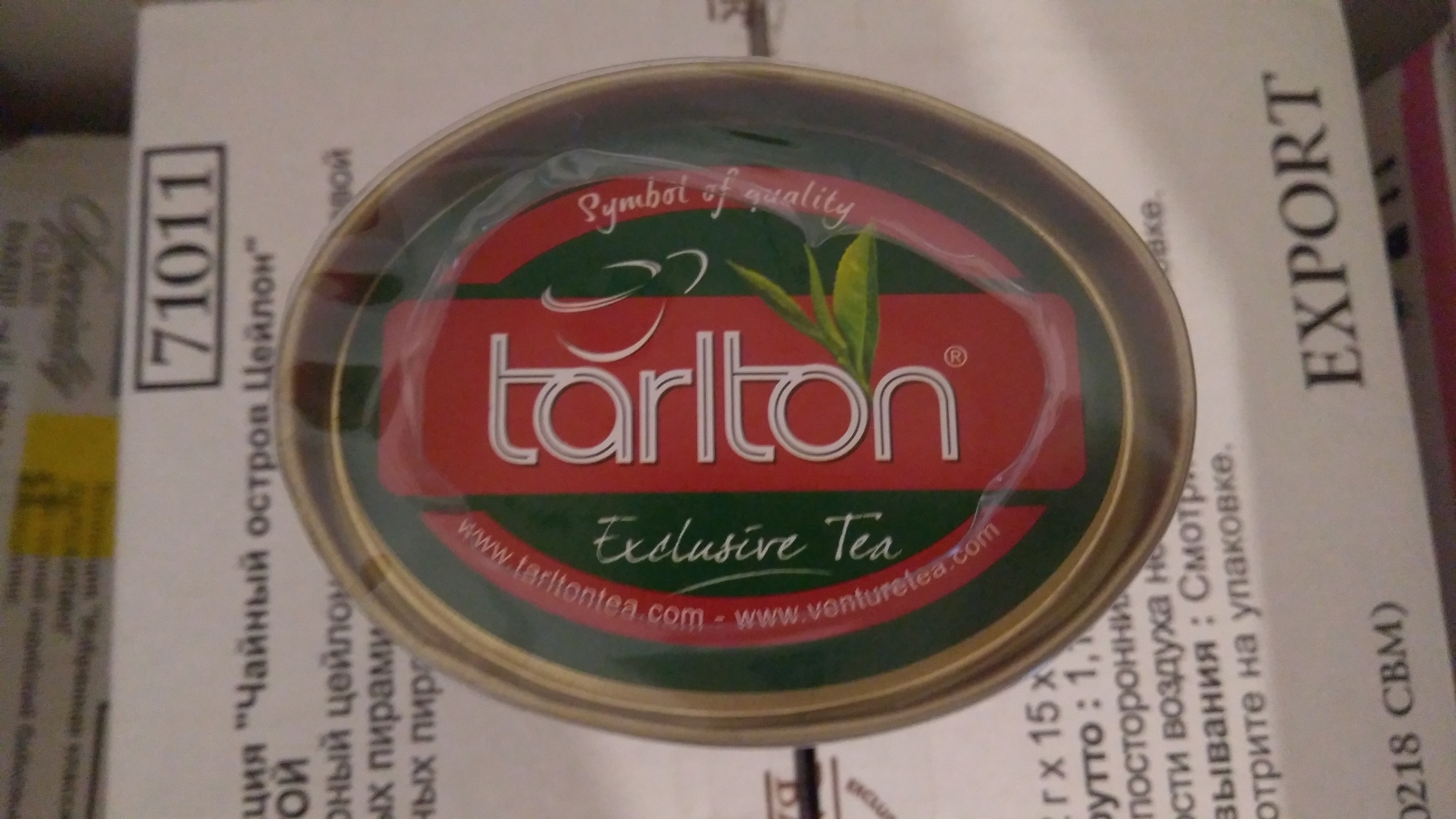 TARLTON Green Chillie Lemon dóza 100g