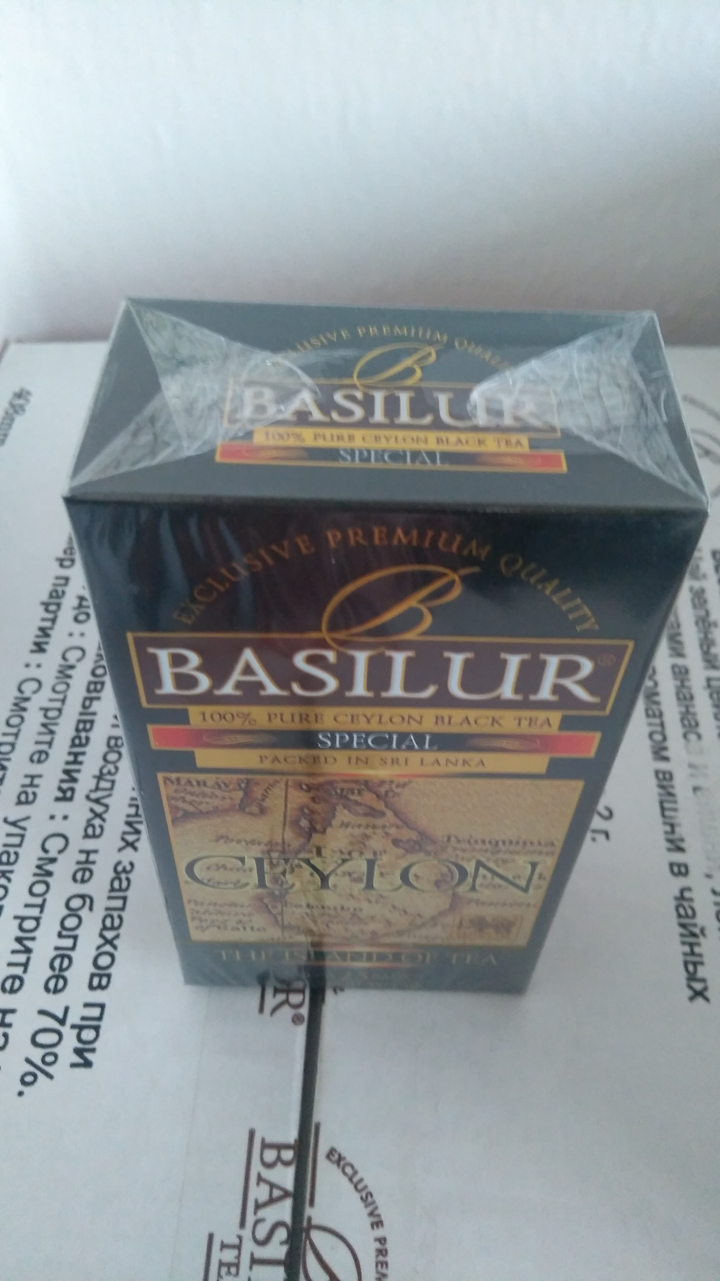 BASILUR Island of Tea Special nepřebal 25x2g