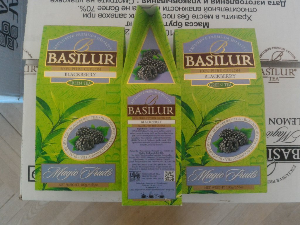 BASILUR Magic Green Blackberry papír 100g
